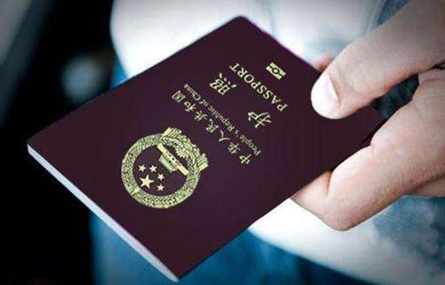 南昌签证办理机构有哪些优势?