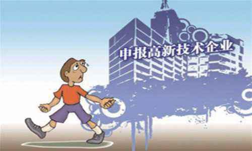 深圳高新企业申请机构有什么特点?