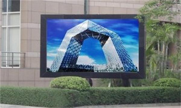 户外led 广告屏与传统广告形式相比具有哪些优势?