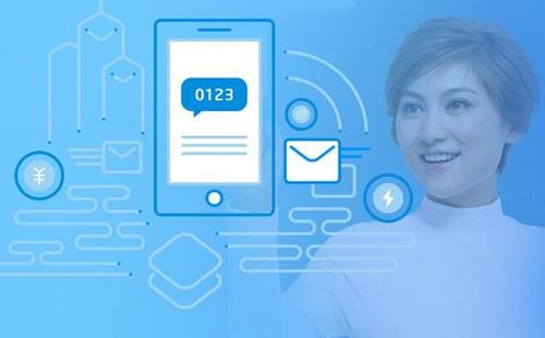 适用于短信平台的几种促销内容
