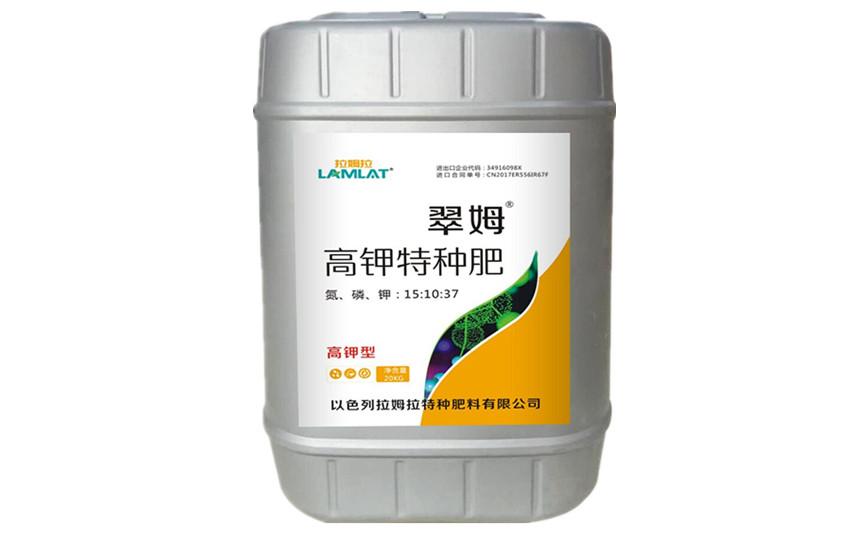 影响水溶肥厂家产品价格因素有哪些?