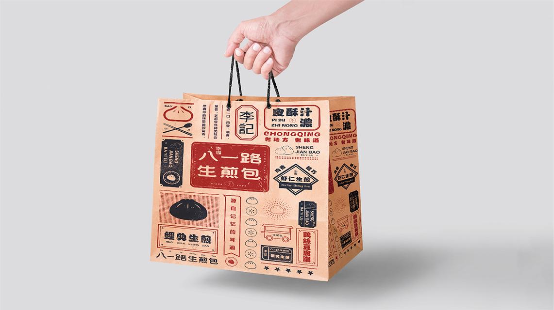 重庆品牌设计公司提醒您品牌设计时的注意事项