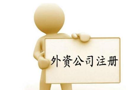 盘点深圳注册公司遇到的问题类型