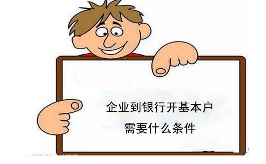 深圳注册公司扩大宣传的手段有哪些?