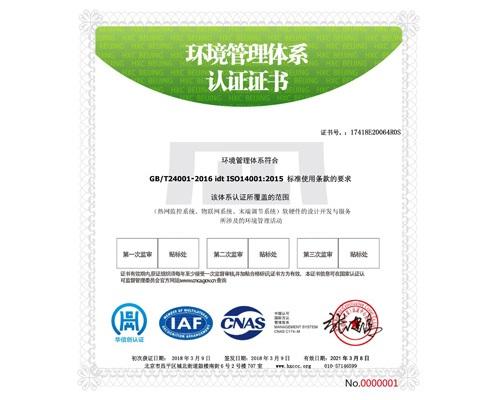 选择iso认证机构认证企业能带来哪些商业价值