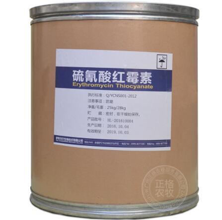 如何评判痢菌净原粉厂家品质的优劣?