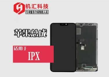 手机在线维修APP支招如何延长手机使用寿命