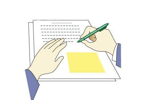 辨别立项申请报告代写机构优劣看哪些内容?