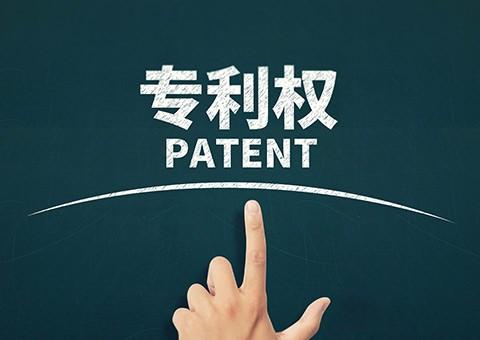 选择上海商标注册机构需留意什么?