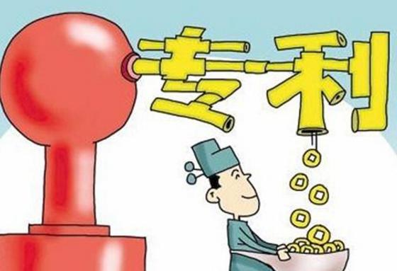 石家庄专利申请的原则有哪些