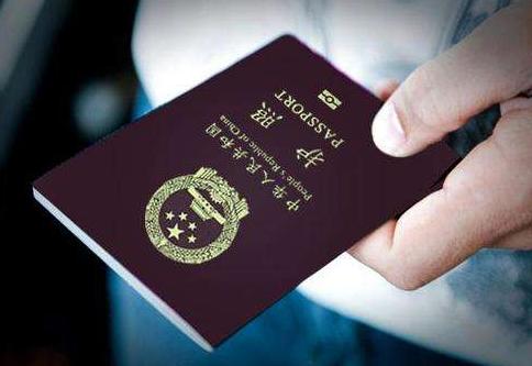 如何提高南昌旅游签证办理成功率