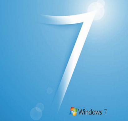 公司win7系统有哪些优点
