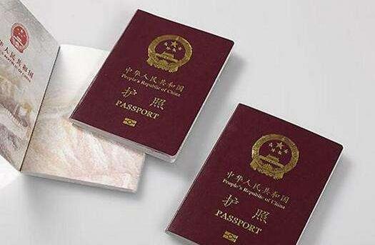 请第三方进行南昌办理签证的几个要点