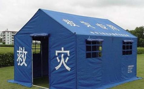 首页 新闻中心 公司新闻  一,救灾帐篷的安装简单(可疾速挪动) 救灾