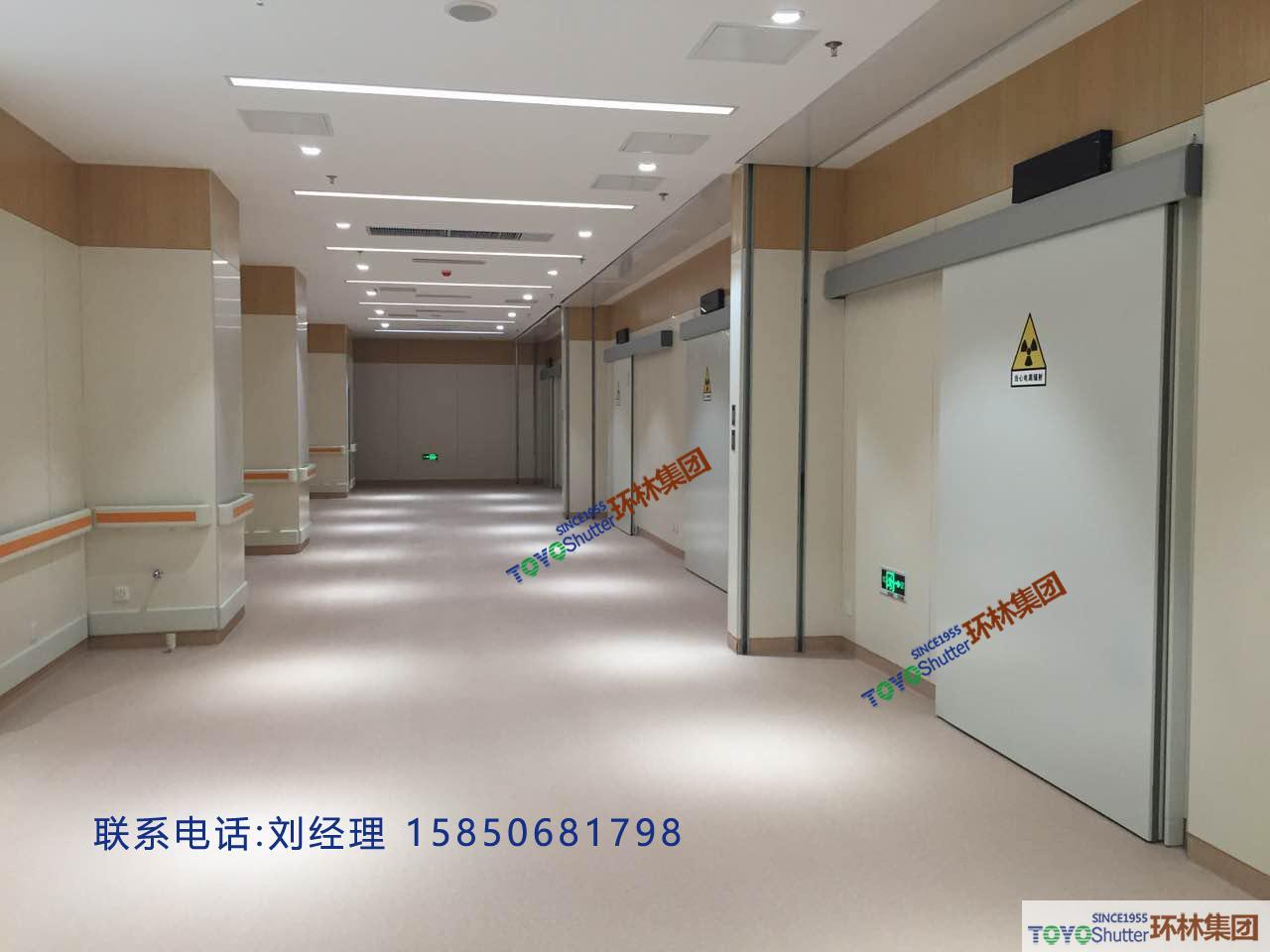 医院用铅门具有哪些保障呢?