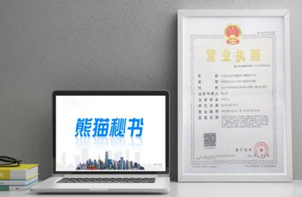 北京代办公司注册的机构有哪些优势呢?