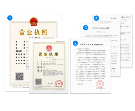 选择北京代办公司注册的机构需关注哪几点?