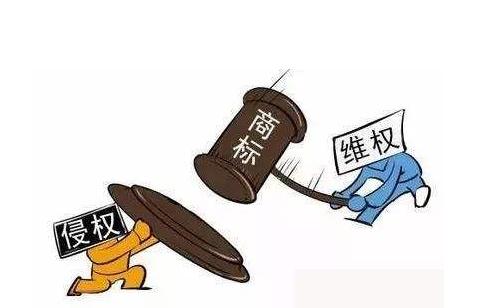广州商标维权公司解读商标维权的几种方式