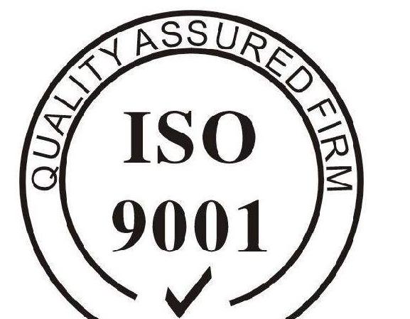 关于betway88必威入口ISO9001有哪些热门问题