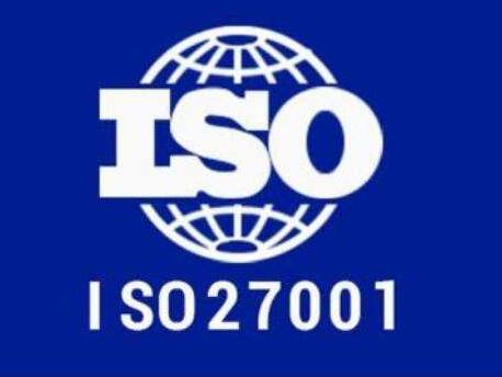 betway88必威入口ISO27001必威精装版官网下载对企业有什么好处