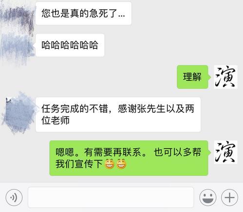 广州租父母出现的原因是什么