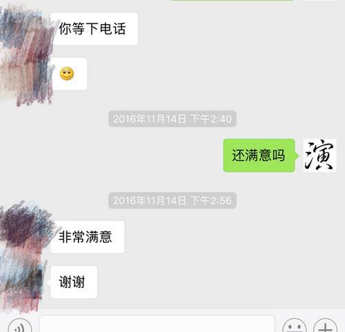 广州租父母为何广受欢迎