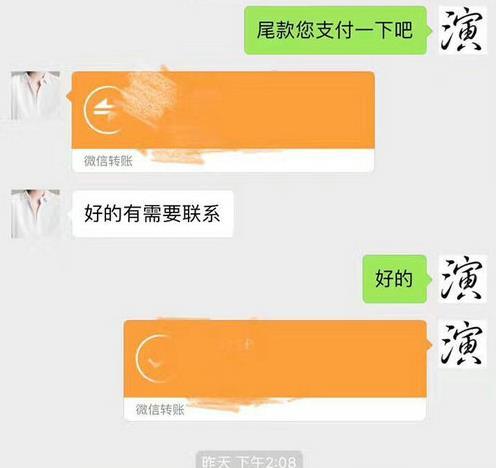 广州租父母有什么优势