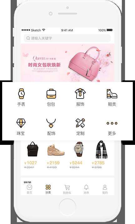 奢侈品包包的购买该留意哪些信息?