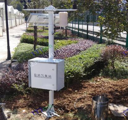 小型气象站有哪些优势?