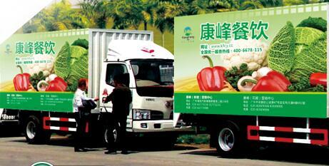 """廣州農產品配送公司的""""五大常態""""有哪些?"""