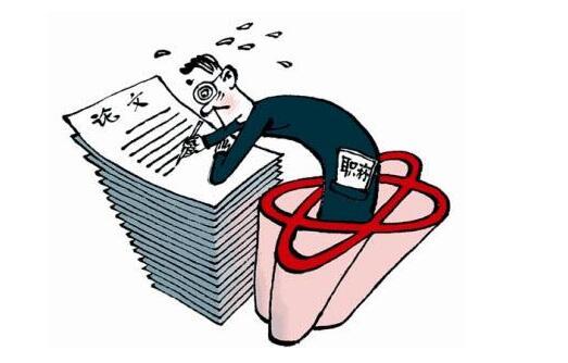 职称论文代发时文章需要注意的5要素
