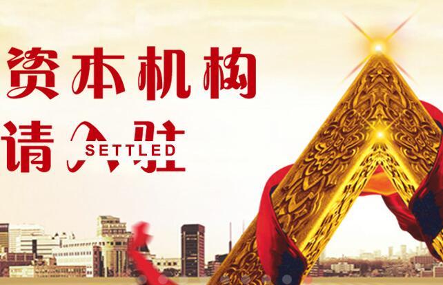 融资企业选择深圳资本管理公司的好处
