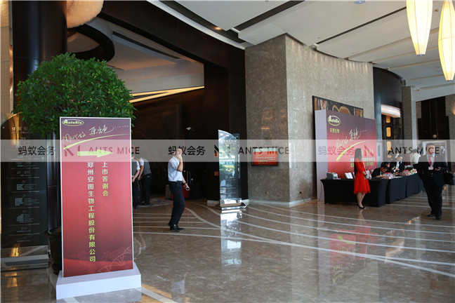 杭州会务公司解析做好会前准备需注意哪些方面
