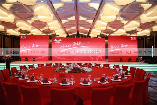 杭州会务公司所提供的服务有哪些方面