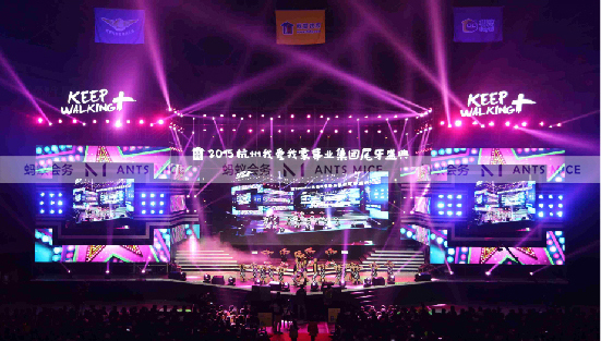 杭州舞美搭建的三大特点