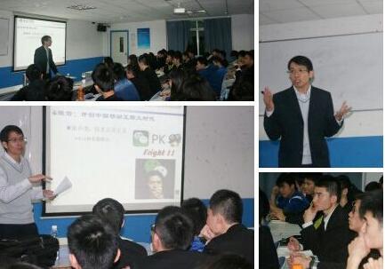 深圳软件开发培训机构的两大优势
