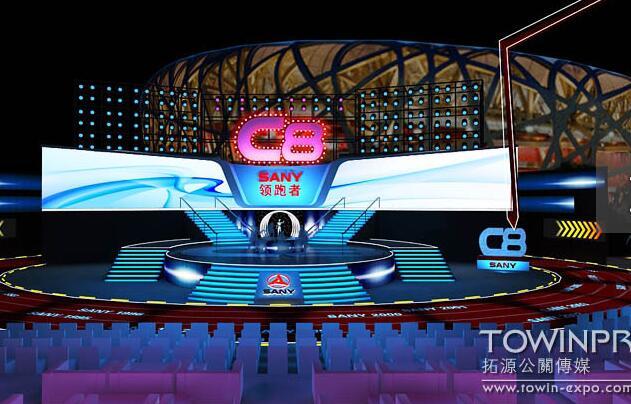 深圳礼仪庆典公司活动策划的特点有哪些?