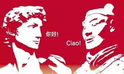 重庆意大利语培训的主要教学内容有哪些