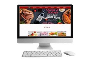 南宁网站设计具有哪些特点?