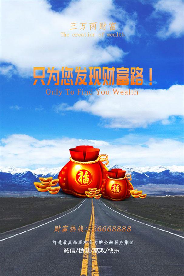 南宁海报设计有哪些基本类型?
