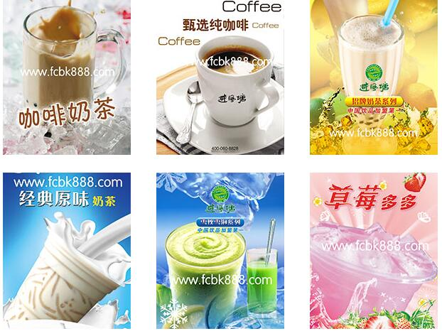 简述避风港奶茶受欢迎的原因!