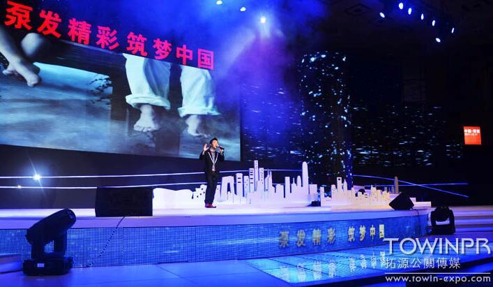 深圳年会策划公司需求量大幅增加的原因是什么?