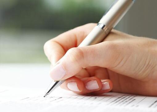 可研报告能为企业带来的潜在价值意义
