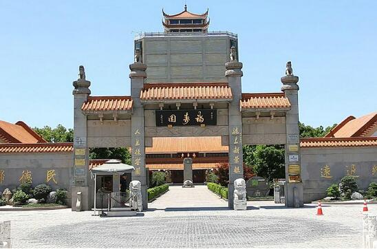 清明节去杭州墓地扫墓的禁忌有哪些