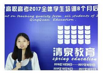 深圳高职高考教育开展的三大特点