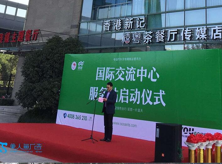 杭州活动策划的两大核心竞争力