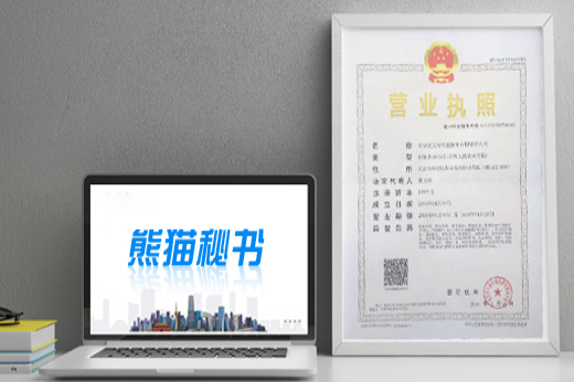 选择南京公司注册服务机构的注意事项有哪些