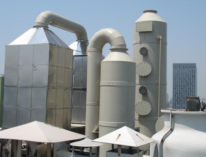 工业废气处理装置需要满足哪些基本条件?
