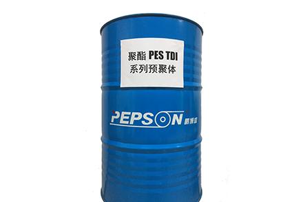 聚氨酯PU预聚体的特色有哪些?