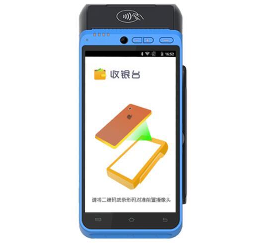 手机二维码支付注意事项有哪些?